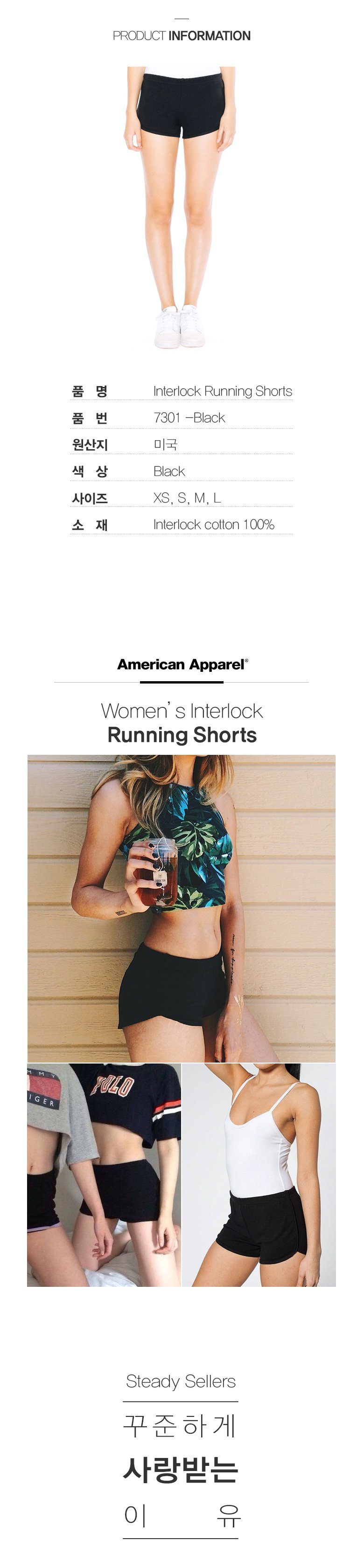 5eabc94549e1 American Apparel AA T-Shirts Shorts Crop t-shirts Collection - 11STREET